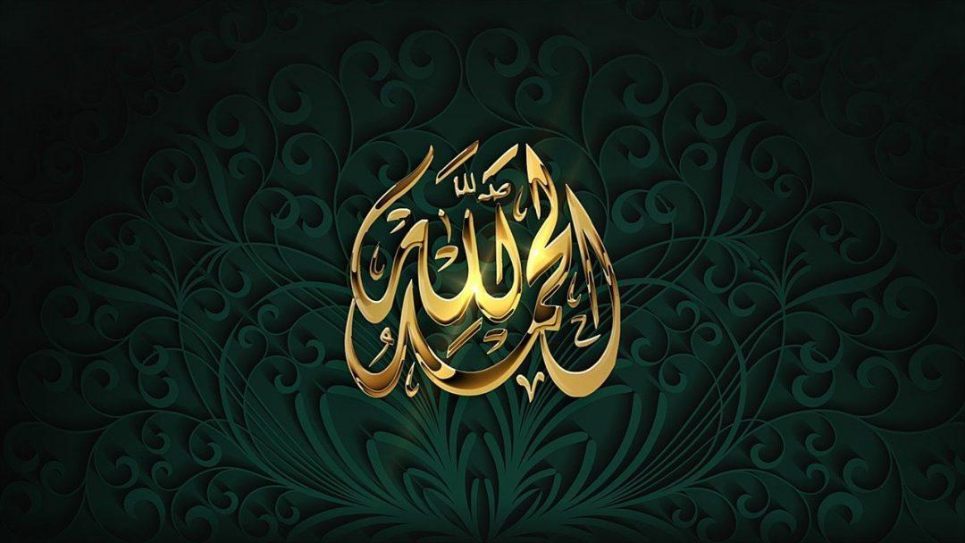 Qarin or Hamzad
